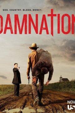 Проклятье / Damnation