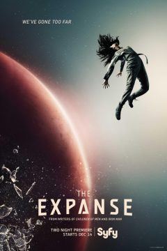 Пространство (Экспансия) / The Expanse
