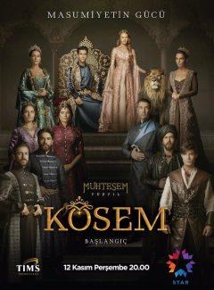 Великолепный век. Империя Кёсем / Muhtesem Yüzyil: Kösem