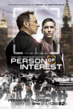 В поле зрения (Подозреваемый) / Person of Interest