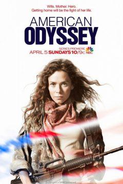 Новая одиссея / American Odyssey
