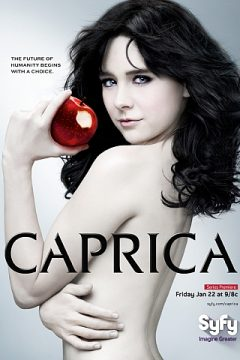 Каприка / Caprica