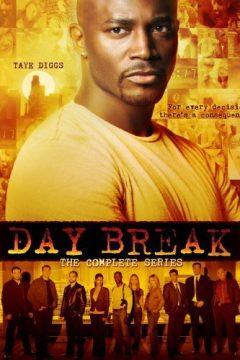 Новый день / Day Break