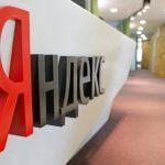 «Яндекс» займётся производством собственных оригинальных сериалов