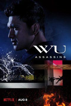 Убийцы Ву (Ассасины Ву) / Wu Assassins