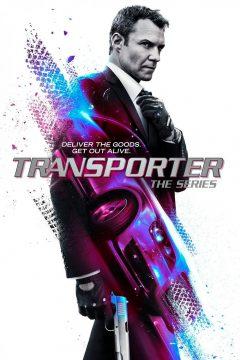 Перевозчик / Transporter: The Series