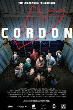 Кордон / Cordon