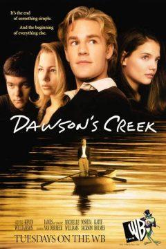 Бухта Доусона / Dawson's Creek