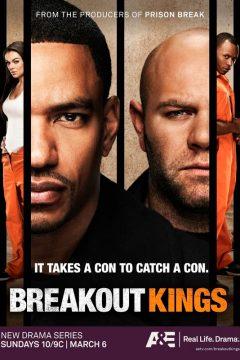 Короли побега / Breakout Kings
