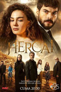 Ветреный / Hercai