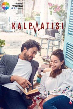 Сердцебиение / Kalp Atisi