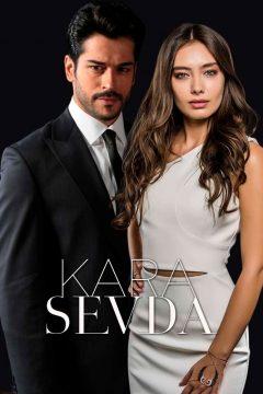 Чёрная любовь / Kara Sevda