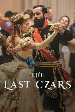 Последние цари / The Last Czars