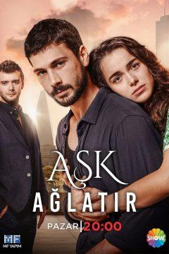Любовь заставит плакать / Ask Aglatir