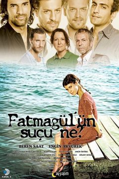 Без вины виноватая / Fatmagül'ün Suçu Ne?