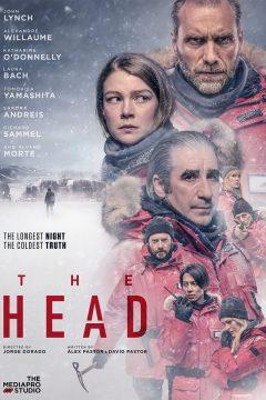 Голова / The Head