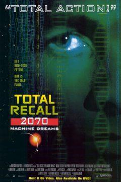 Вспомнить всё 2070 / Total Recall 2070
