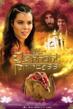 Слон и принцесса / The Elephant Princess