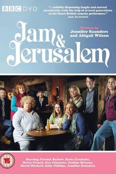 Джем и Иерусалим / Jam & Jerusalem