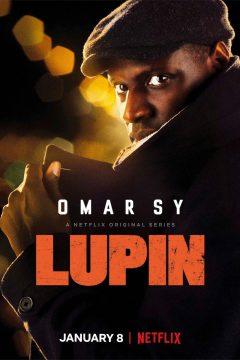 Люпен / Lupin