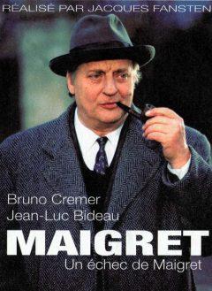 Мегрэ (Комиссар Мегрэ) / Maigret