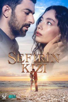 Дочь посла / Sefirin Kizi