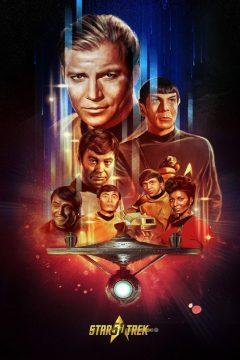 Звёздный путь / Star Trek