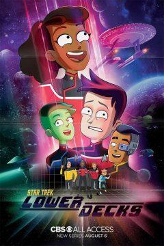 Звёздный путь: Нижние палубы / Star Trek: Lower Decks