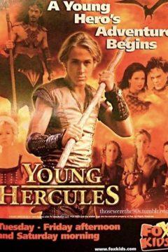 Молодость Геракла / Young Hercules