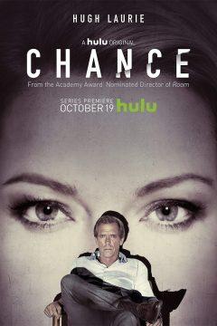 Доктор Шанс / Chance