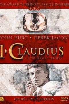 Я, Клавдий / I, Claudius
