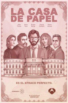 Бумажный дом / La casa de papel