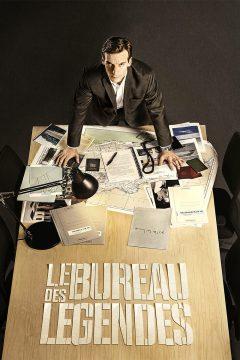 Бюро / Le Bureau des Légendes