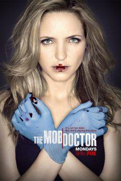 Доктор мафии / The Mob Doctor