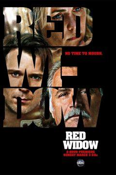 Красная вдова / Red Widow