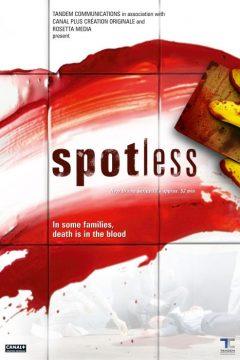 Чистота / Spotless