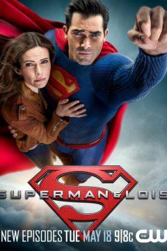 Супермен и Лоис / Superman and Lois