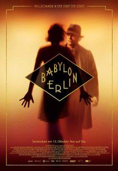 Вавилон-Берлин / Babylon Berlin
