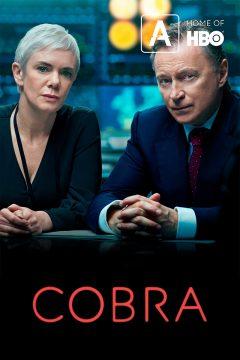 Кобра / Cobra
