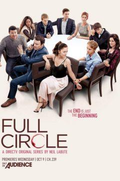 Замкнутый круг / Full Circle