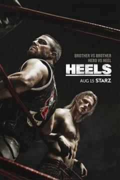 Хилы / Heels