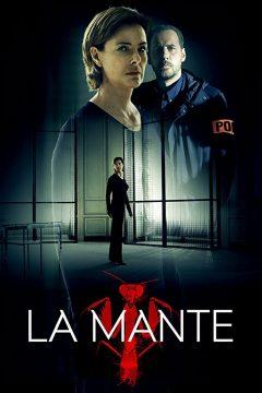 Богомол / La Mante