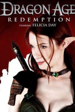 Эпоха дракона: Искупление / Dragon Age: Redemption