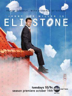 Элай Стоун / Eli Stone