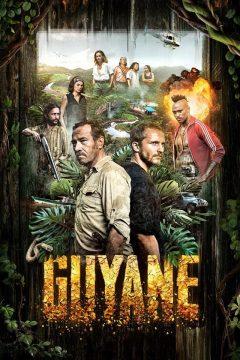 Золото (Гвиана) / Guyane