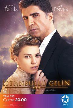 Стамбульская невеста / Istanbullu Gelin