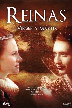Королевы / Reinas / Queens: The Virgin and the Martyr