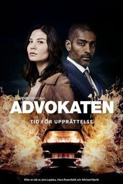 Адвокат (Адвокат дьявола) / Advokaten