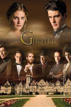 Гранд отель / Gran Hotel