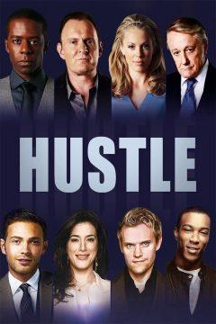 Виртуозы / Hustle